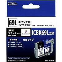 オーム電機 CINK-EGB69L