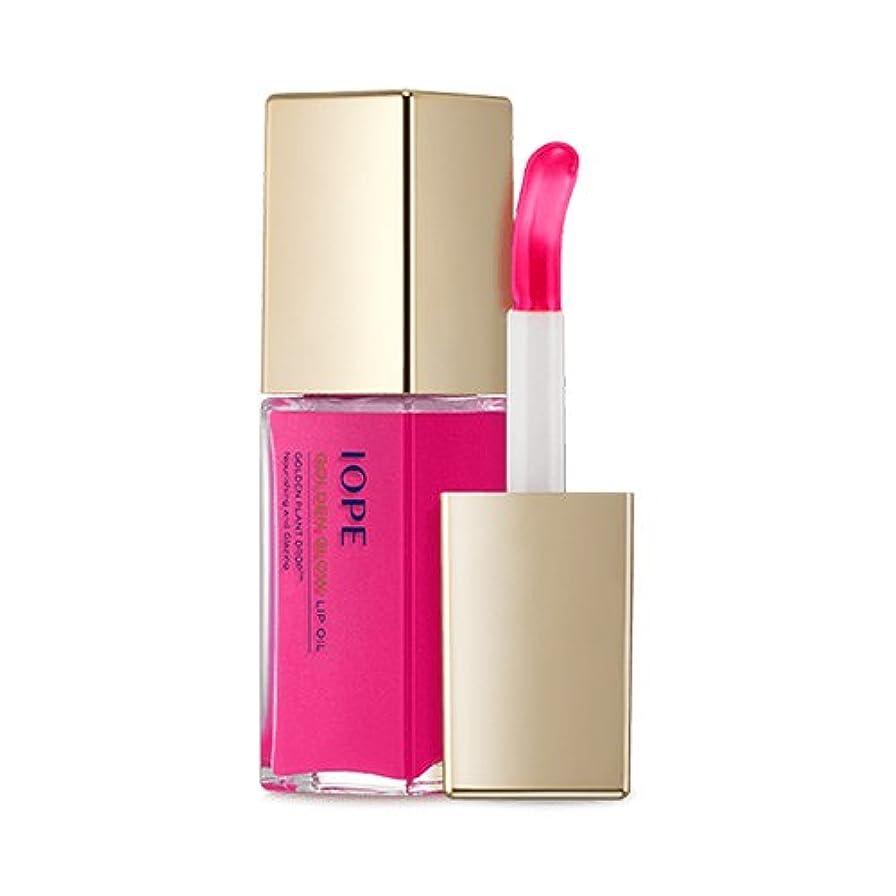 データ収束耕す[New] IOPE Golden Glow Lip Oil 7.5ml/アイオペ ゴールデン グロウ リップ オイル 7.5ml (#06 Camellia) [並行輸入品]