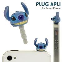 ディズニーキャラクター「PLUG APLI」(スティッチ)