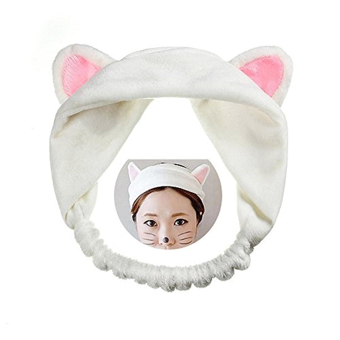 ぬいぐるみ充実石油可愛い 猫 耳 ヘアバンド メイク アップ フェイス マスク スポーツ カチューシャ 髪型 ホワイト