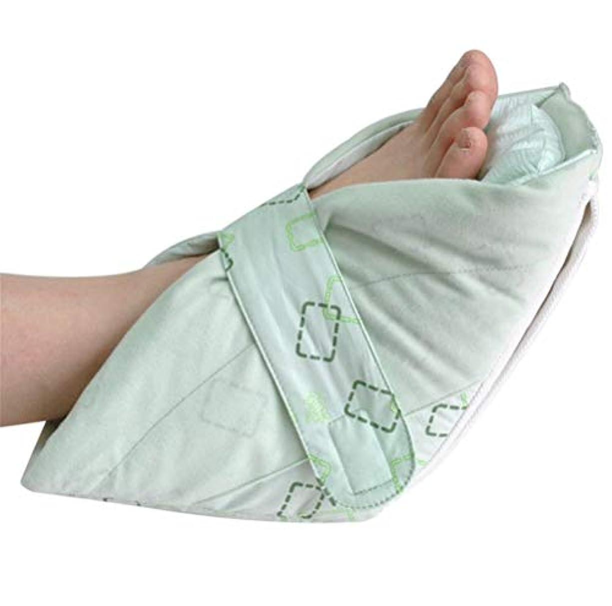 多用途ドレイントマトヒールプロテクター枕、プレミアム圧力軽減フット補正カバー、極細コットン生地、インナークッションは分離可能、グリーン、1ペア