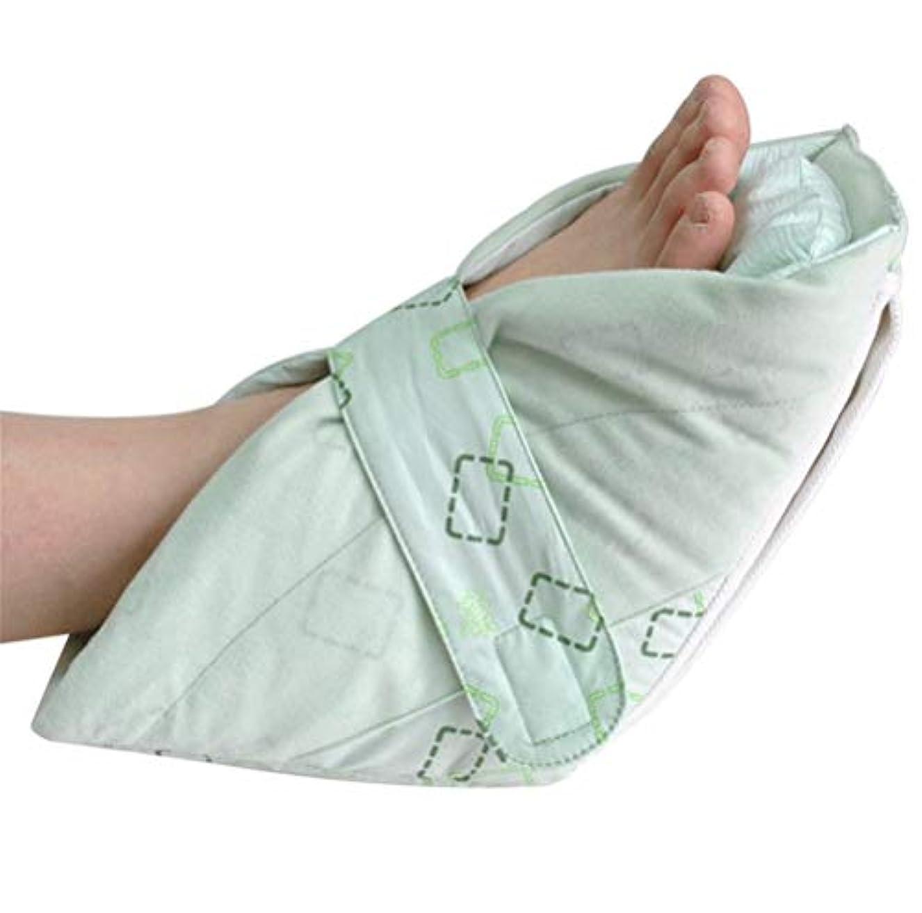 通り早く大使ヒールプロテクター枕、プレミアム圧力軽減フット補正カバー、極細コットン生地、インナークッションは分離可能、グリーン、1ペア