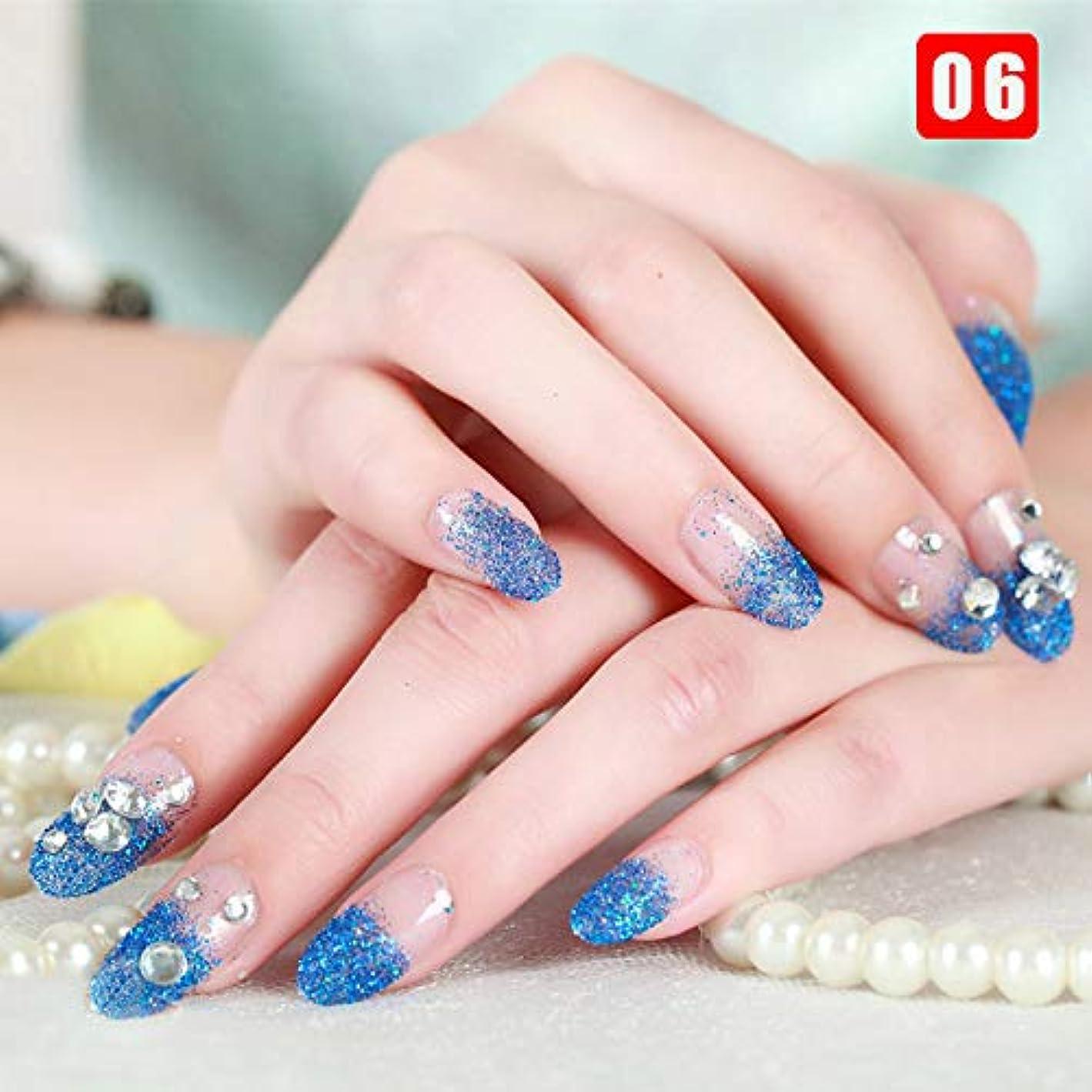 服共和党フレアHappysource 24本の女性の偽の爪透明な花のビーズの装飾DIYの花嫁の偽の爪