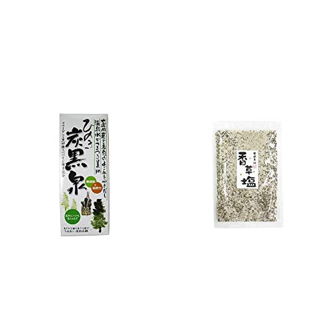 雷雨文明化喪[2点セット] ひのき炭黒泉 箱入り(75g×3)?香草塩 [袋タイプ](100g)