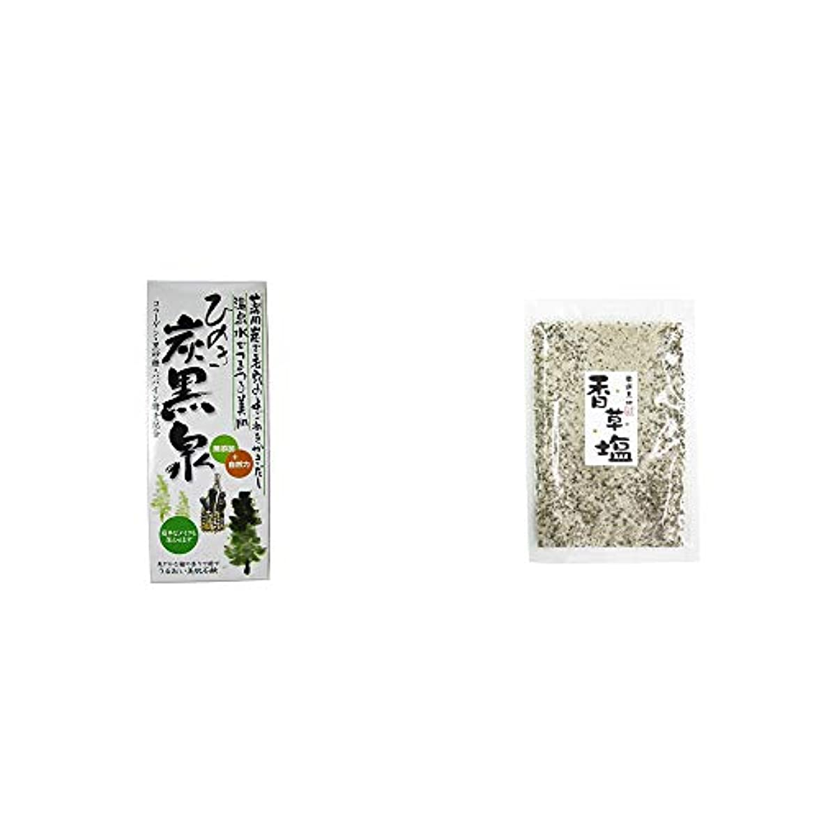 パイル崖ヒョウ[2点セット] ひのき炭黒泉 箱入り(75g×3)?香草塩 [袋タイプ](100g)