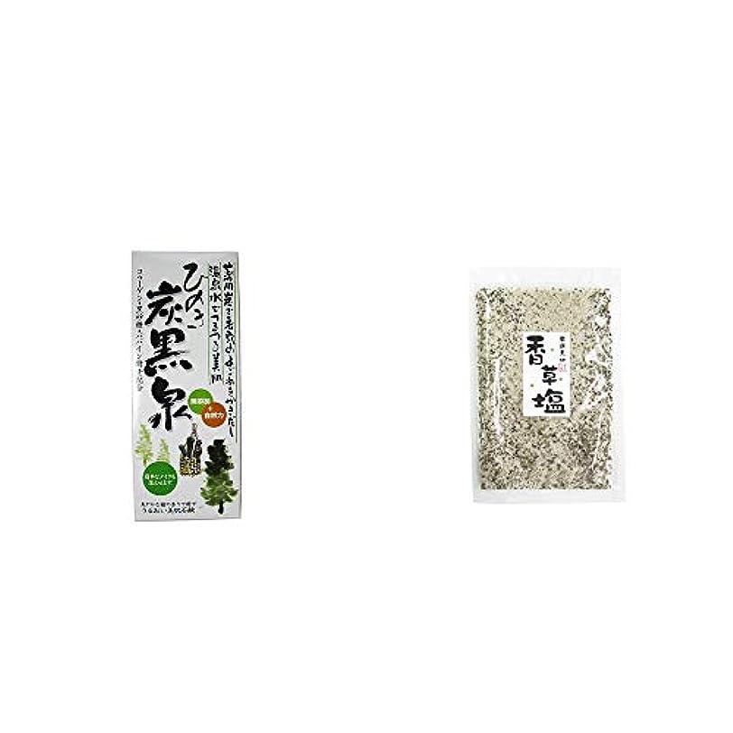 ギャング恋人傀儡[2点セット] ひのき炭黒泉 箱入り(75g×3)?香草塩 [袋タイプ](100g)