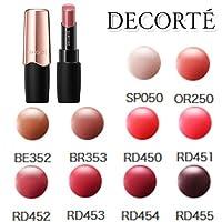 コスメデコルテ ザ ルージュ レッド系 選べる全8色 COSME DECORTE SP050