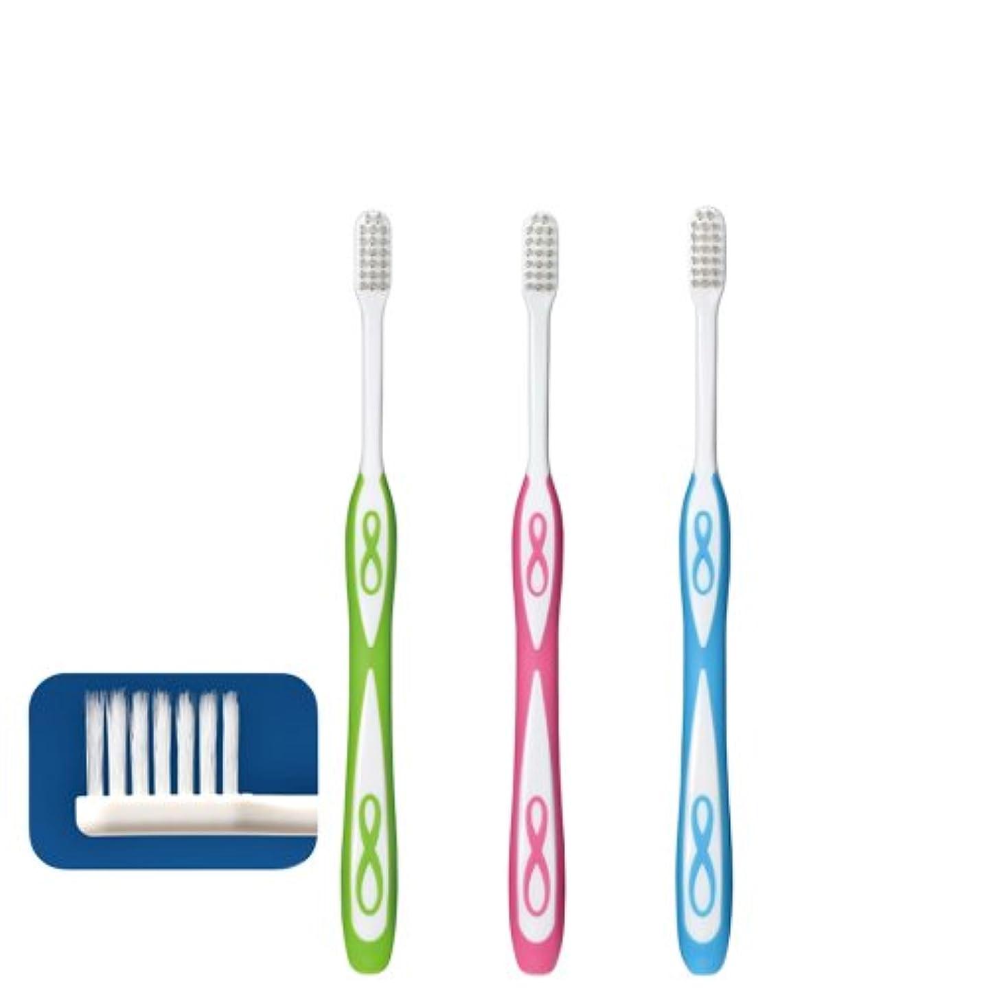 落ち込んでいる小包あなたはLover8 ラバーエイト テーパー毛歯ブラシ × 1本 Ciメディカル 【歯科専売品】