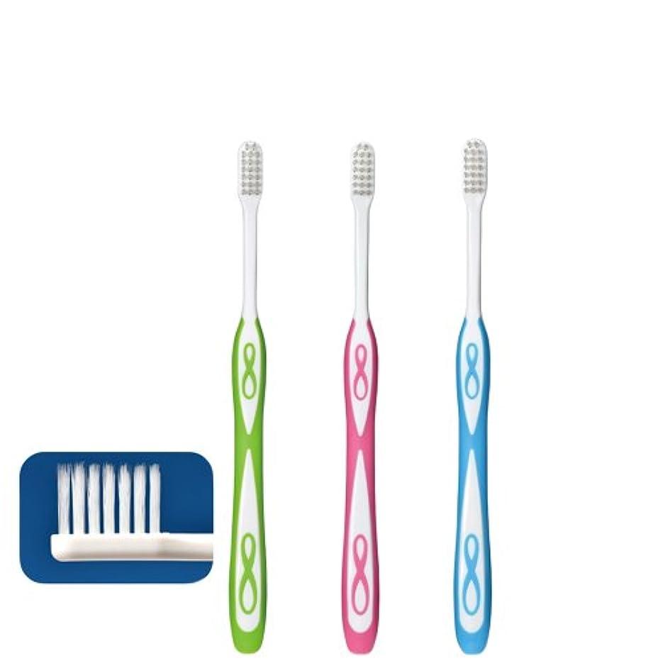 電話をかける積極的にやさしくLover8 ラバーエイト テーパー毛歯ブラシ × 1本 Ciメディカル 【歯科専売品】