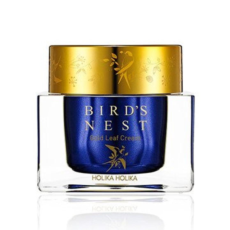 休眠アサートクラッチ[2018 NEW] ホリカホリカ プライムユース バーズネスト ゴールドリーフ クリーム/Holika Holika Prime Youth Birds Nest Gold Leaf Cream 55ml [並行輸入品]