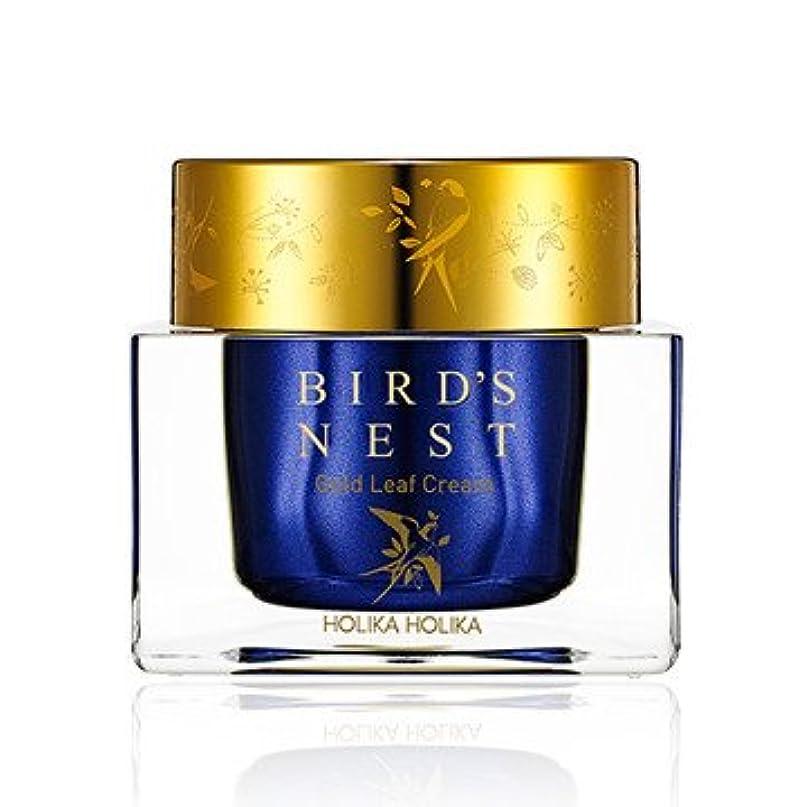 メロドラマティック第三団結[2018 NEW] ホリカホリカ プライムユース バーズネスト ゴールドリーフ クリーム/Holika Holika Prime Youth Birds Nest Gold Leaf Cream 55ml [並行輸入品]