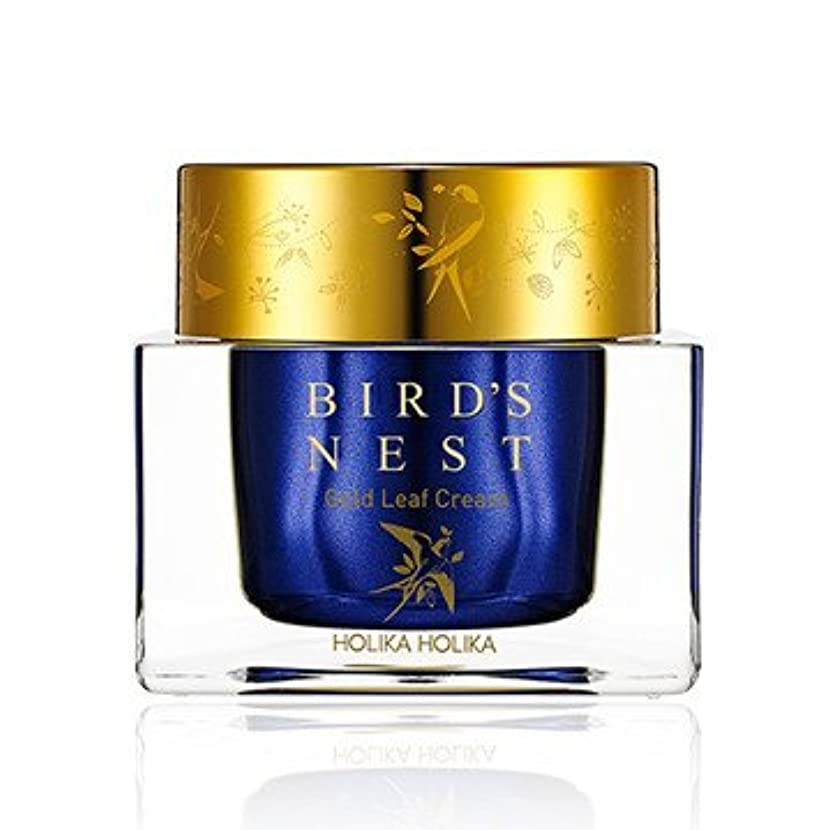 効能ある竜巻薬局[2018 NEW] ホリカホリカ プライムユース バーズネスト ゴールドリーフ クリーム/Holika Holika Prime Youth Birds Nest Gold Leaf Cream 55ml [並行輸入品]