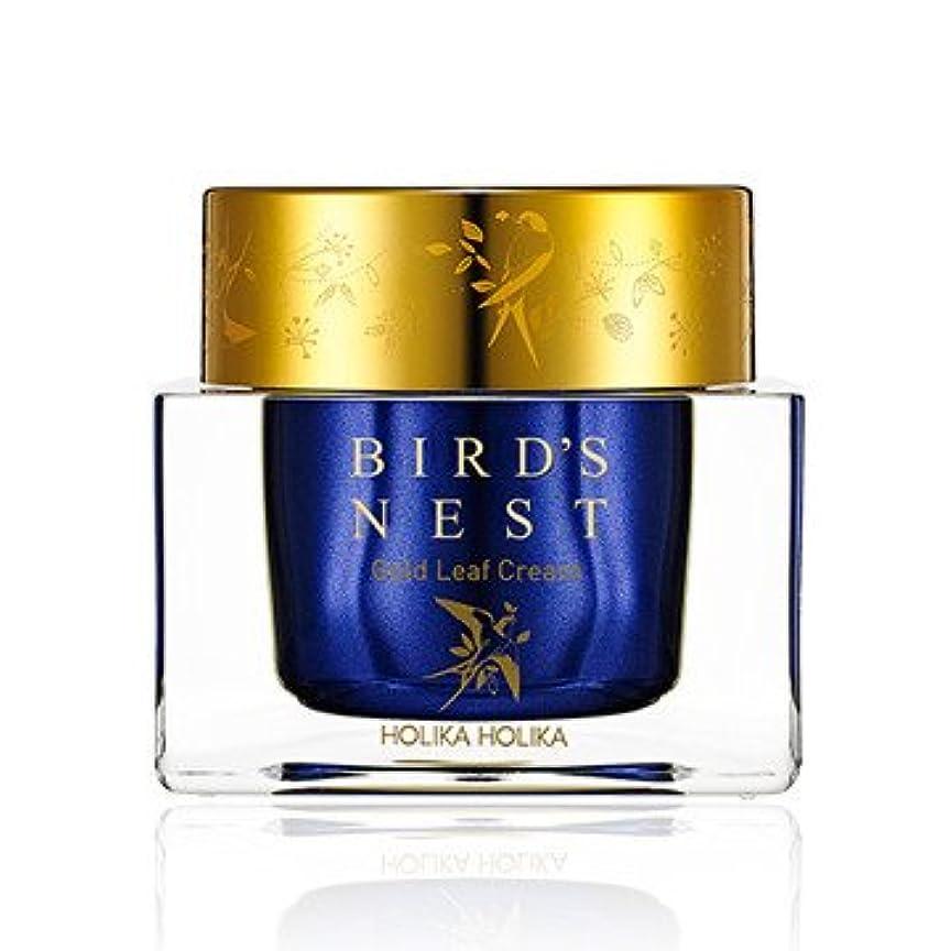 ミネラル正午やがて[2018 NEW] ホリカホリカ プライムユース バーズネスト ゴールドリーフ クリーム/Holika Holika Prime Youth Birds Nest Gold Leaf Cream 55ml [並行輸入品]