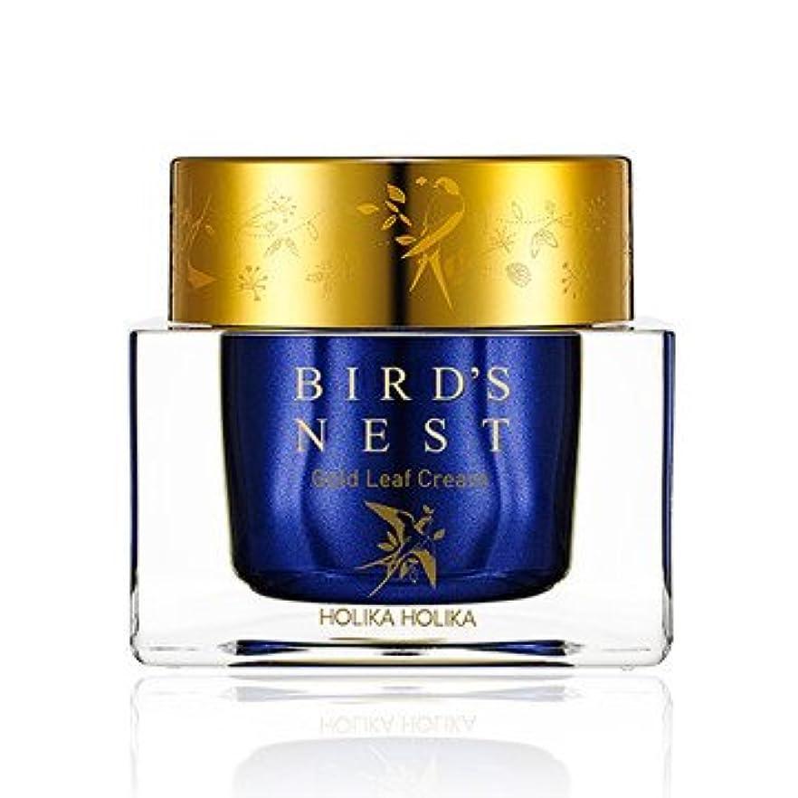 脇に誤解を招く除去[2018 NEW] ホリカホリカ プライムユース バーズネスト ゴールドリーフ クリーム/Holika Holika Prime Youth Birds Nest Gold Leaf Cream 55ml [並行輸入品]