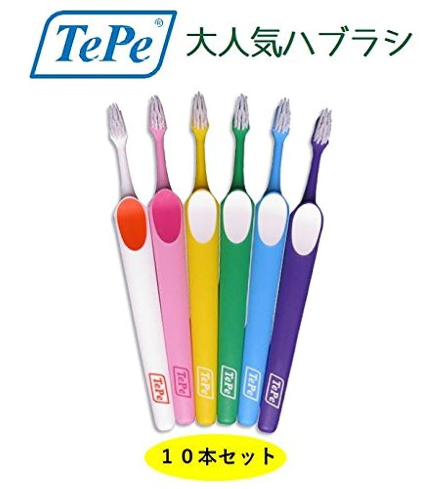 ピンク好奇心失テペ スプリーム コンパクト ブリスターパック 二段植毛 10本 TePe