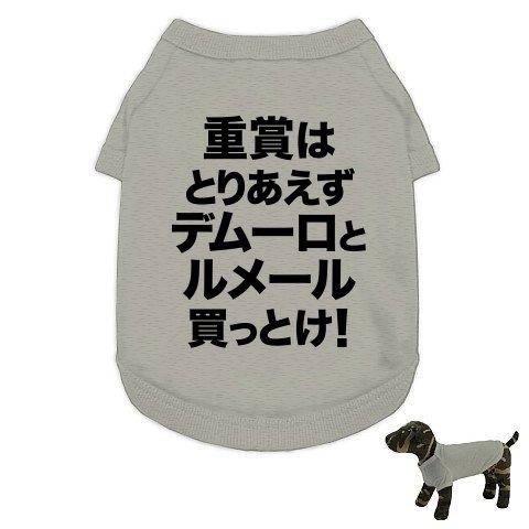 (クラブティー) ClubT 【競馬Tシャツ!競馬グッズ!】...