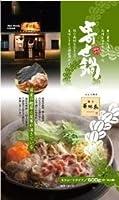 博多華味鳥 寄せ鍋スープ10個セット