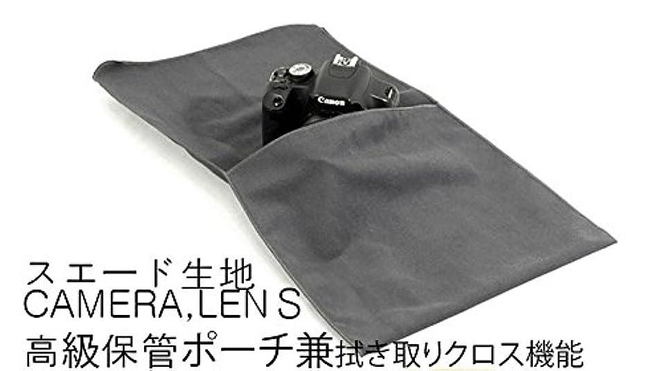 外国人交通ラフ睡眠カメラ、レンズの保管、、、安心保管、綺麗に拭き取り、材質は柔らかいスエード生地