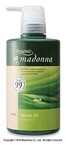 オーガニックマドンナ セラムオイル400ml(オーガニック99%配合・妊娠線オイル)