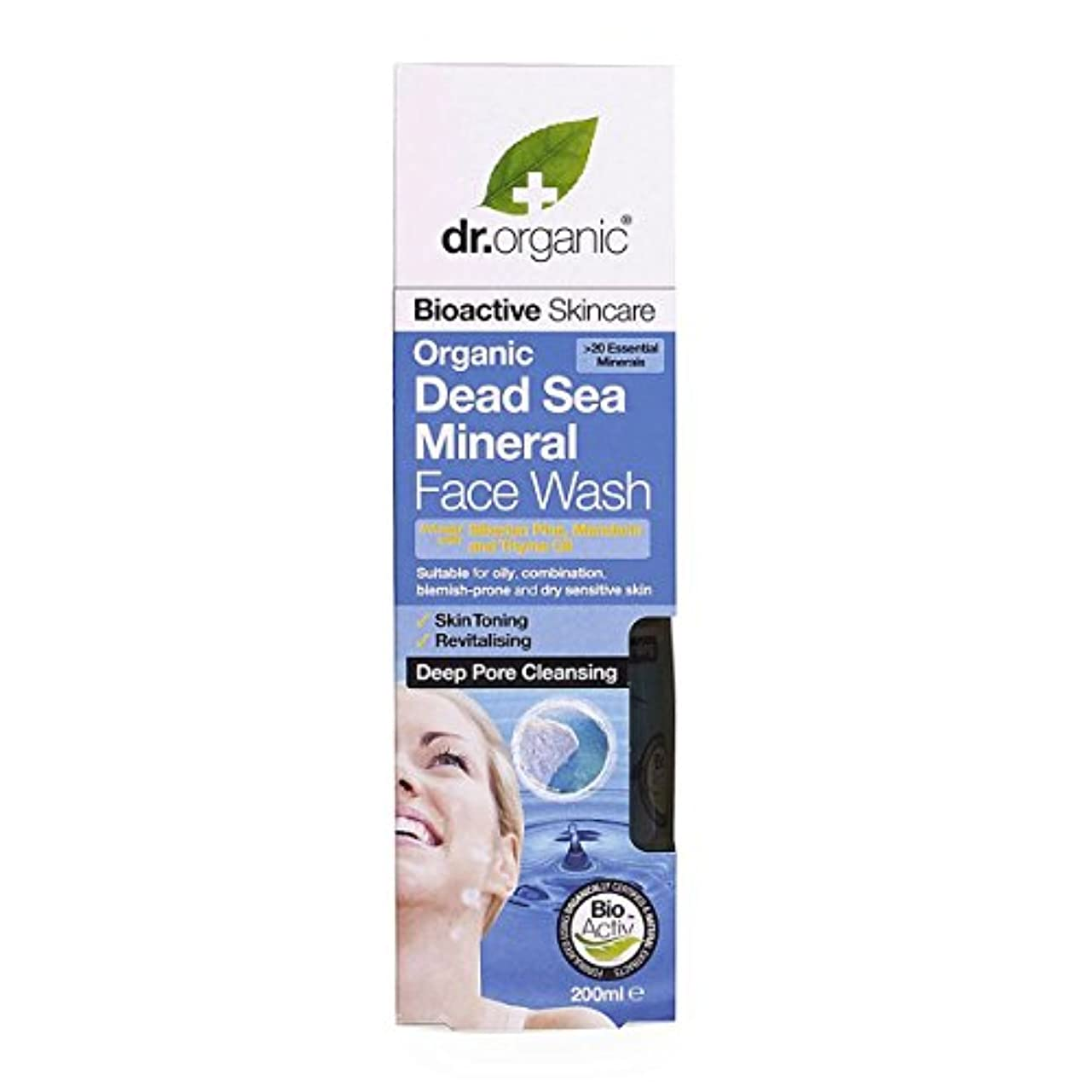 パントリーダウンタウン泳ぐDr.organic Dead Sea Mineral Face Wash 200ml [並行輸入品]