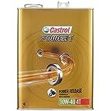 カストロール エンジンオイル POWER1 4T 10W-40 4L 二輪車4サイクルエンジン用部分合成油 MA Castrol
