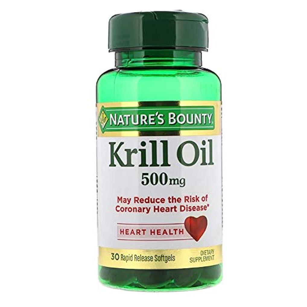 ズーム振る舞うエクステントNature's Bounty クリルオイル 500 mg 急速放出ソフトジェル 30粒 【アメリカ直送】