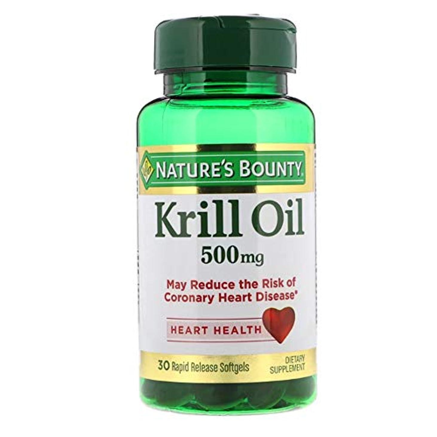 のみ防水消毒剤Nature's Bounty クリルオイル 500 mg 急速放出ソフトジェル 30粒 【アメリカ直送】