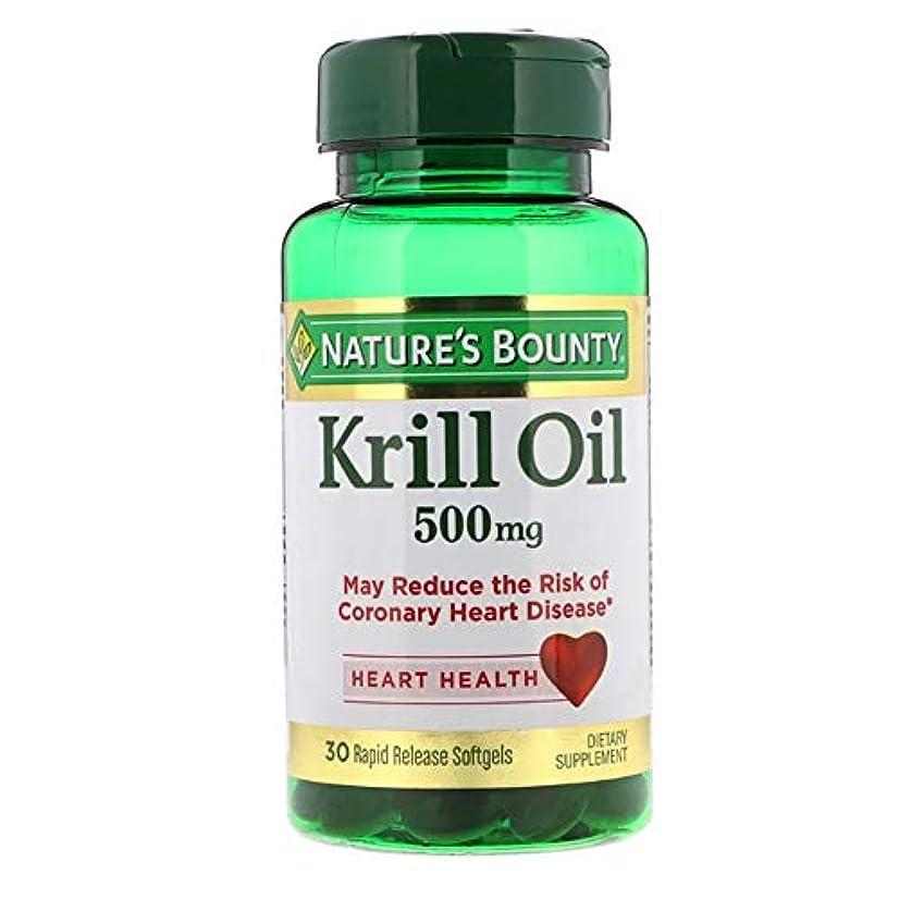 セッティング浜辺土器Nature's Bounty クリルオイル 500 mg 急速放出ソフトジェル 30粒 【アメリカ直送】