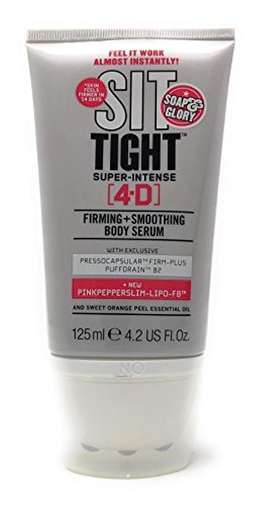 シャープ小川創造Soap And Glory Sit Tight Super Intense 4-D 125ml