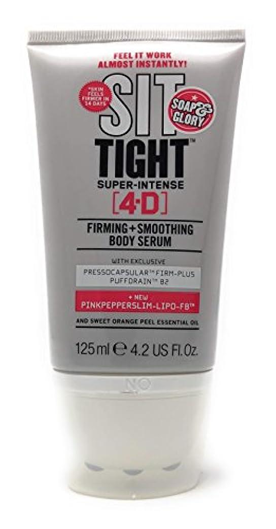 優先再び削減Soap And Glory Sit Tight Super Intense 4-D 125ml