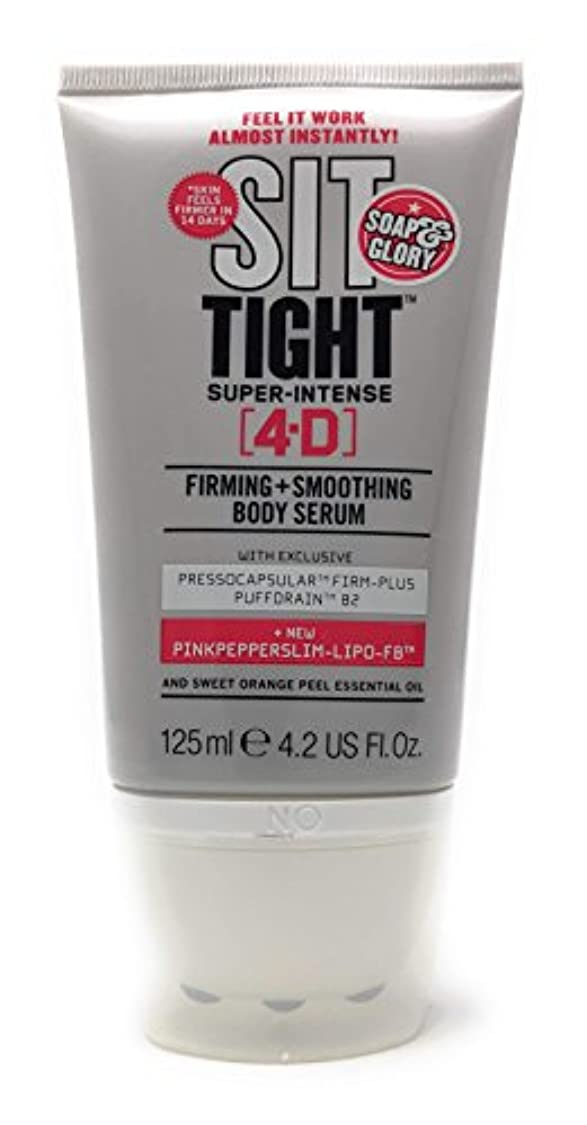 あらゆる種類の部分味わうSoap And Glory Sit Tight Super Intense 4-D 125ml