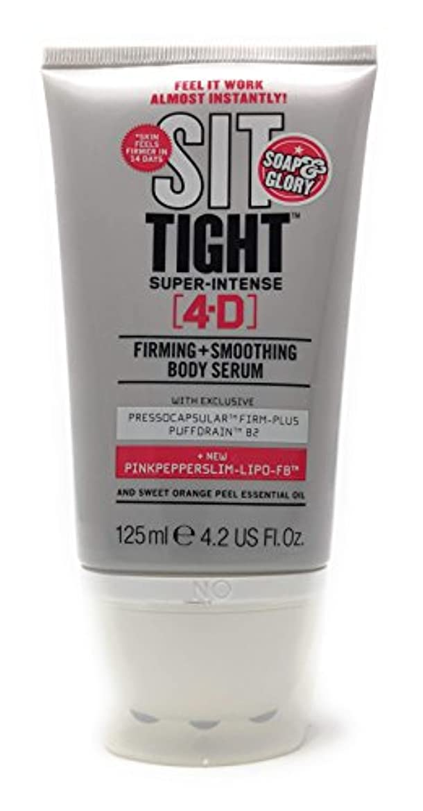 Soap And Glory Sit Tight Super Intense 4-D 125ml
