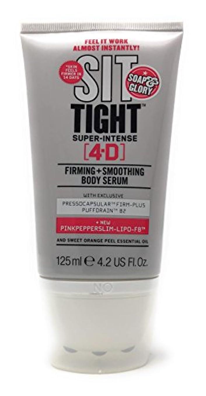 クリエイティブ着る洗剤Soap And Glory Sit Tight Super Intense 4-D 125ml