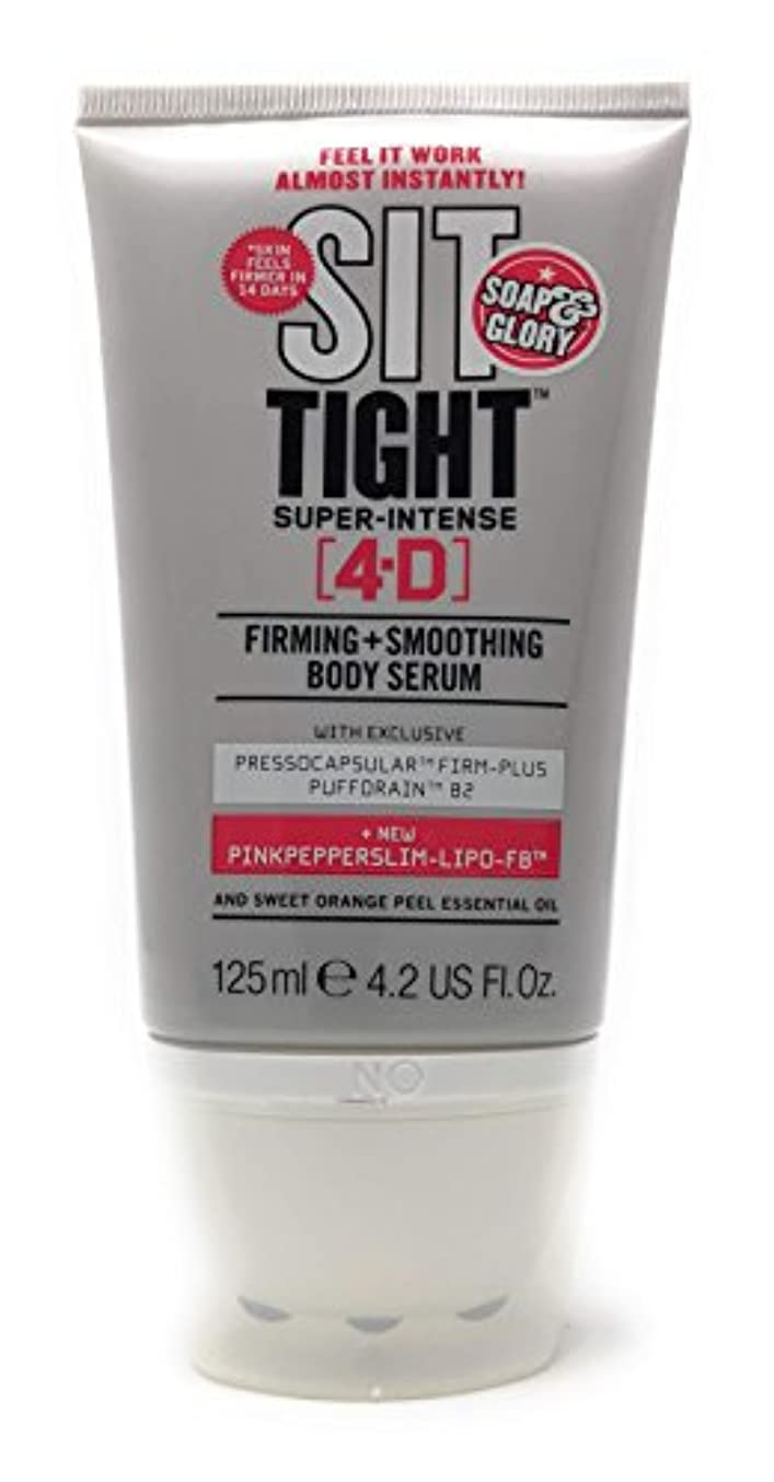 絶壁悪名高い朝の体操をするSoap And Glory Sit Tight Super Intense 4-D 125ml