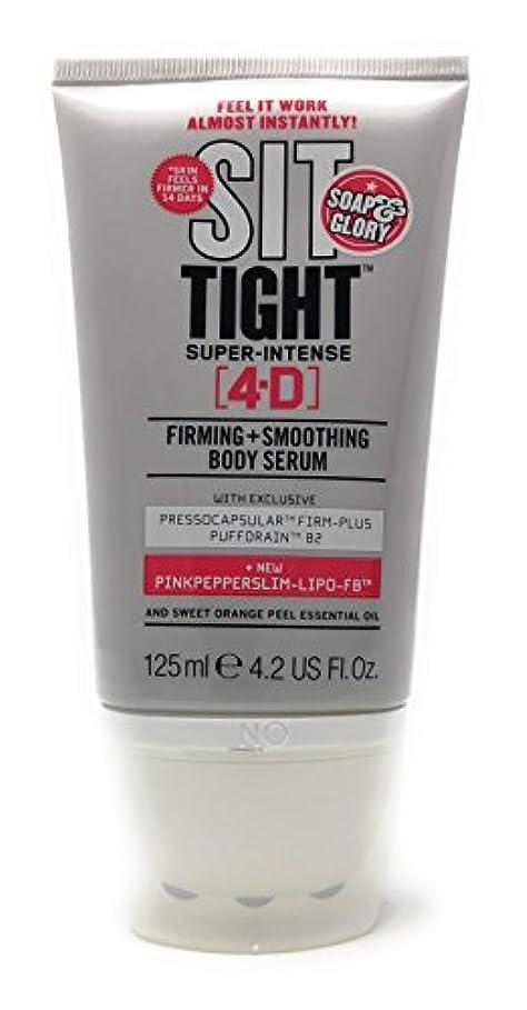 受け継ぐ遠征尊厳Soap And Glory Sit Tight Super Intense 4-D 125ml