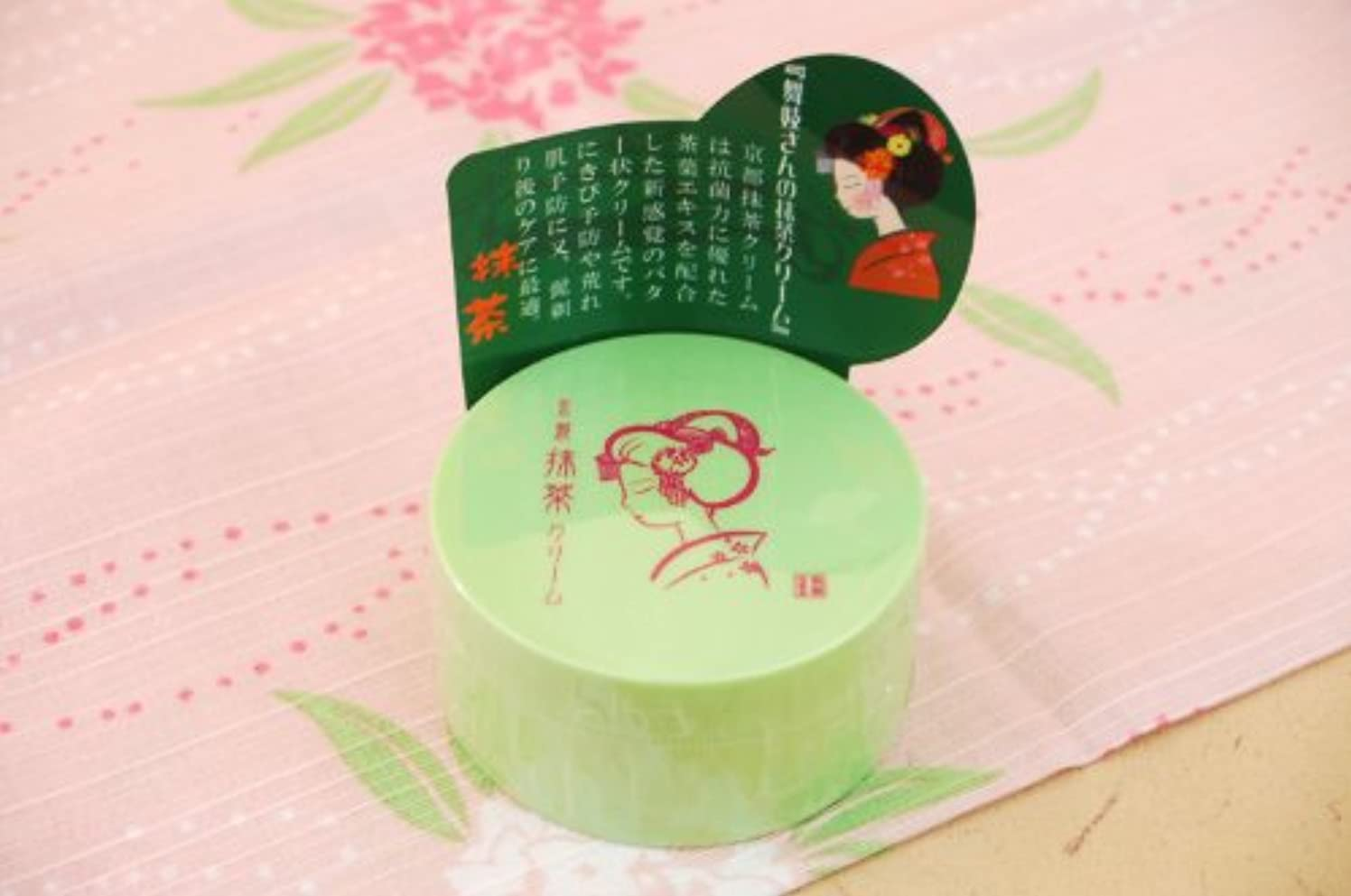京都舞妓 抹茶しっとりクリーム/携帯用
