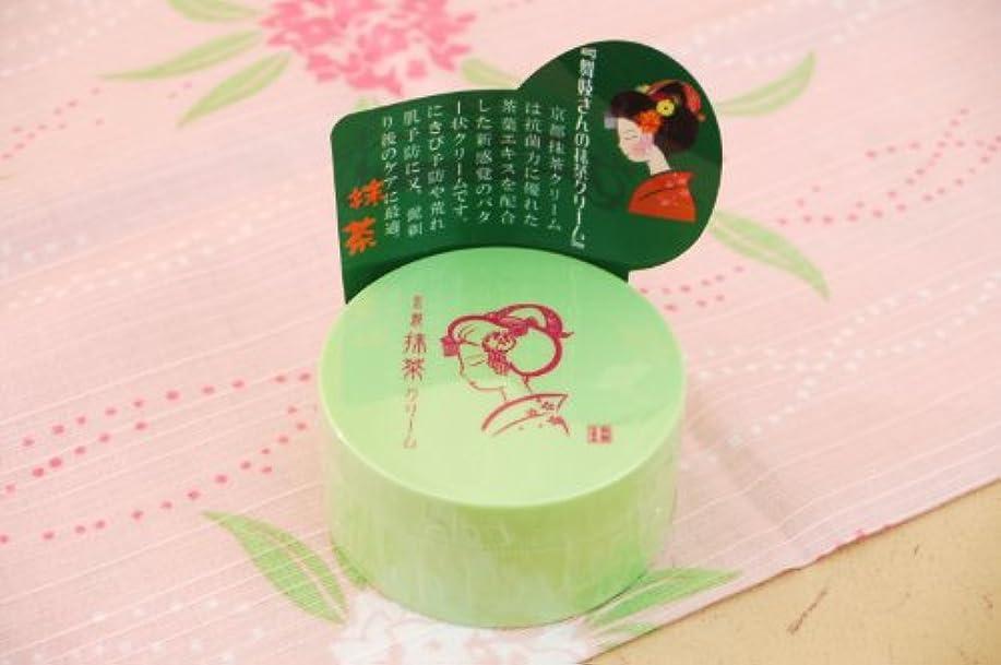 美徳インターネット故意の京都舞妓 抹茶しっとりクリーム/携帯用