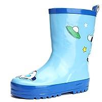 Stylein 長靴 レインブーツ キッズ 子供 雨靴 男の子 女の子 防水 軽量 可愛い ジュニア 滑り止め 通気性