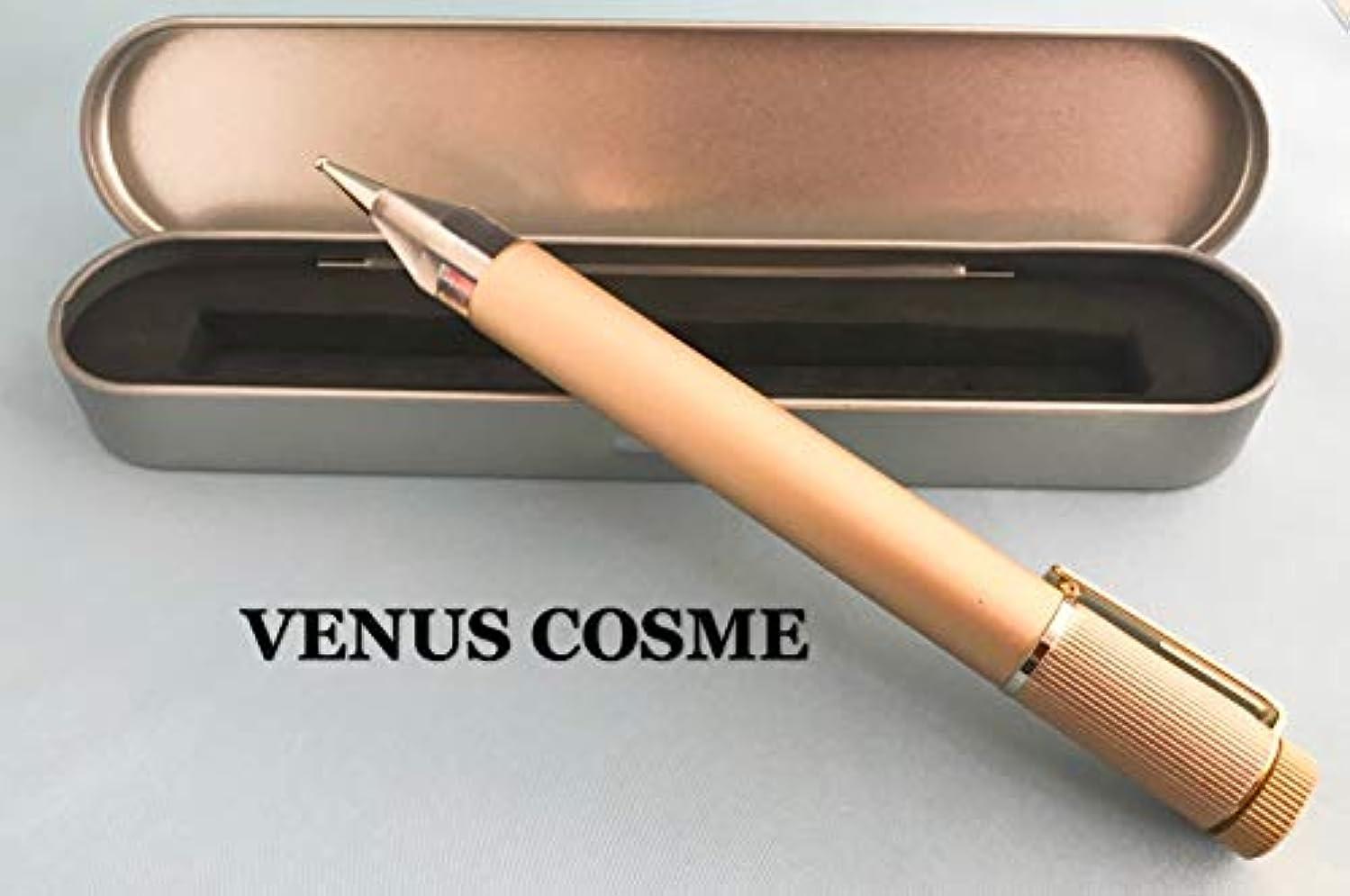 リアルビジュアル比喩VENUS COSME 耳ツボ探知機