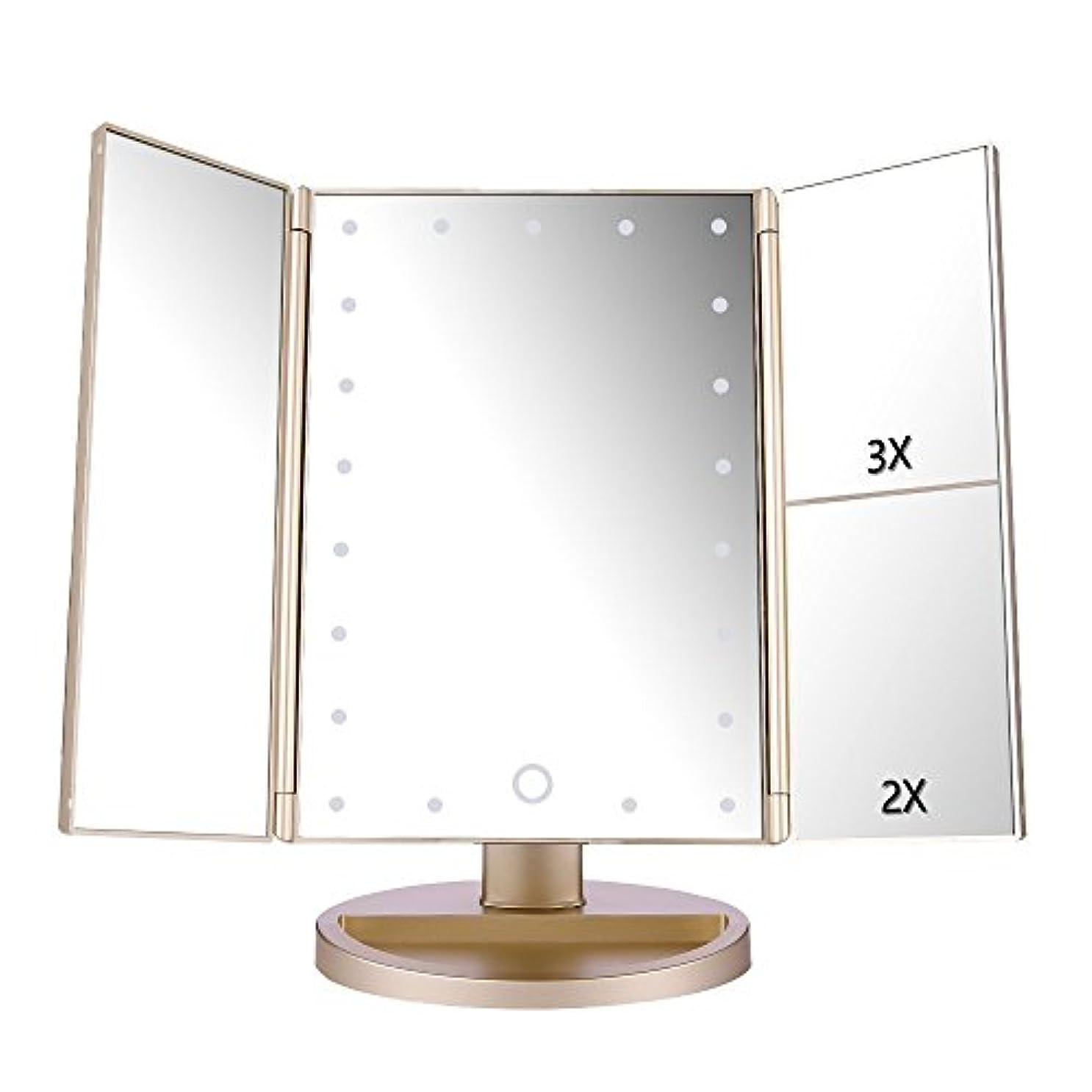 新鮮な好戦的な郵便屋さん卓上三面鏡 LED化粧鏡 電池交換可能 2倍&3倍拡大鏡付き 角度自由調整 明るさ調整可能 折り畳み式 LEDライト21個 全3色 スタンド ミラー (ゴールド)