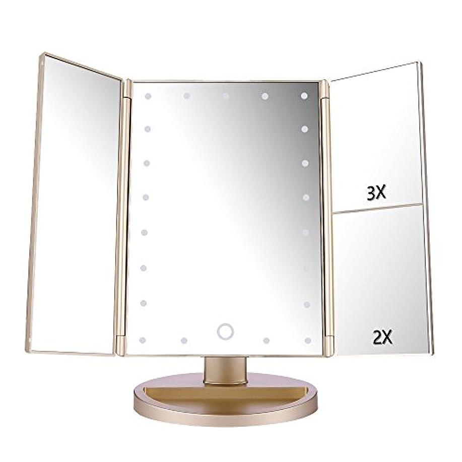 仕出します無関心キャッチ卓上三面鏡 LED化粧鏡 電池交換可能 2倍&3倍拡大鏡付き 角度自由調整 明るさ調整可能 折り畳み式 LEDライト21個 全3色 スタンド ミラー (ゴールド)