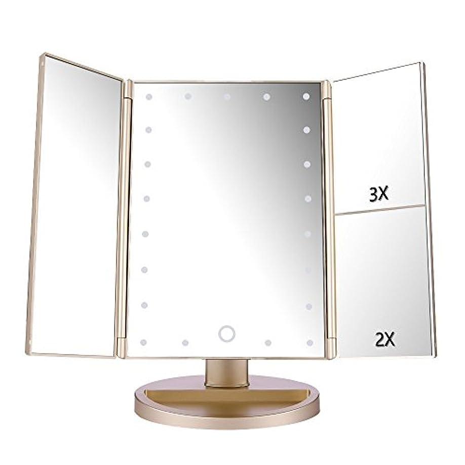 効能あるセールスワップ卓上三面鏡 LED化粧鏡 電池交換可能 2倍&3倍拡大鏡付き 角度自由調整 明るさ調整可能 折り畳み式 LEDライト21個 全3色 スタンド ミラー (ゴールド)