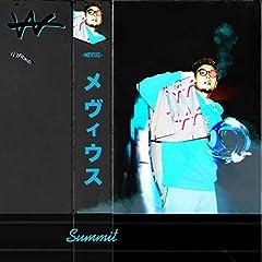 VaVa「Biscuit」のジャケット画像