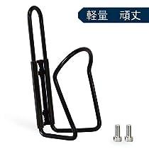 Bikeguy ペットケージ (500mlペットボトル専用) ブラック