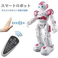 Manle ロボットおもちゃ ラジコンロボット 手振り制御 歌うことができる 踊ることができる 【景品付き】 (ピンク)