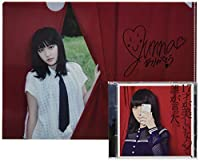 【Amazon.co.jp限定】17才が美しいなんて、誰が言った。(CD+Bru-ray)(BD付初回限定盤)(A4クリアファイル付)
