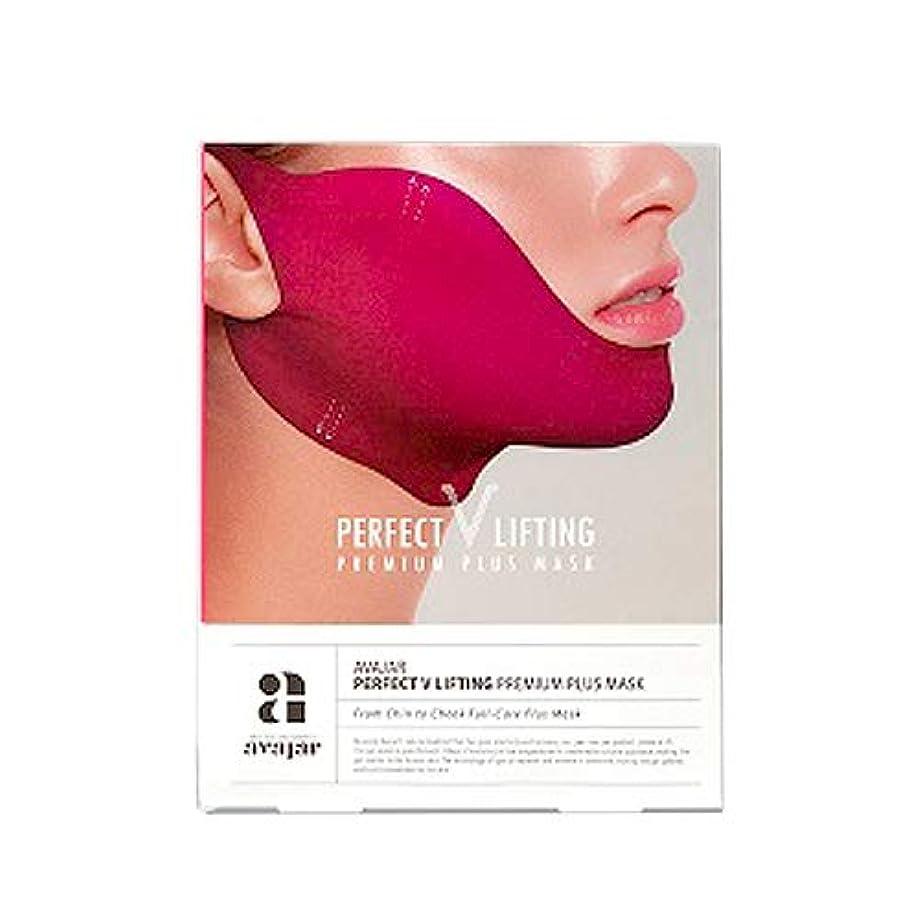 絶滅ペイン乱雑なエイバジャル Vリフティングプラスマスク 1枚入り ピンク