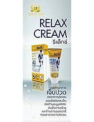 Relax Cream