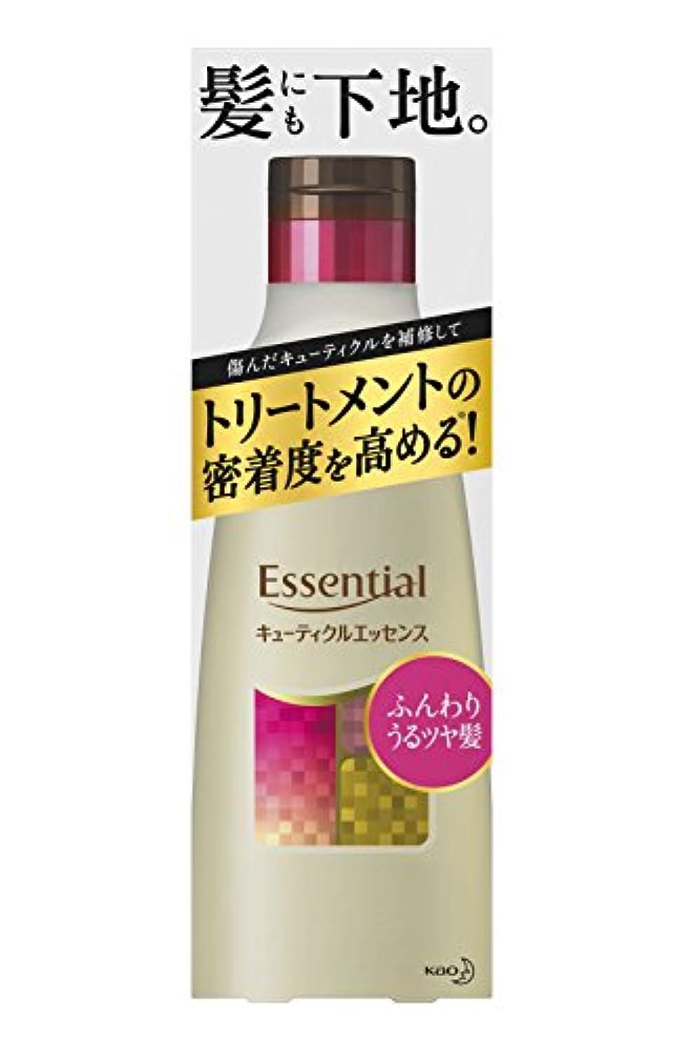 滑りやすいミサイル道徳のエッセンシャル ふんわりうるツヤ髪 キューティクルエッセンス 250g (インバス用)