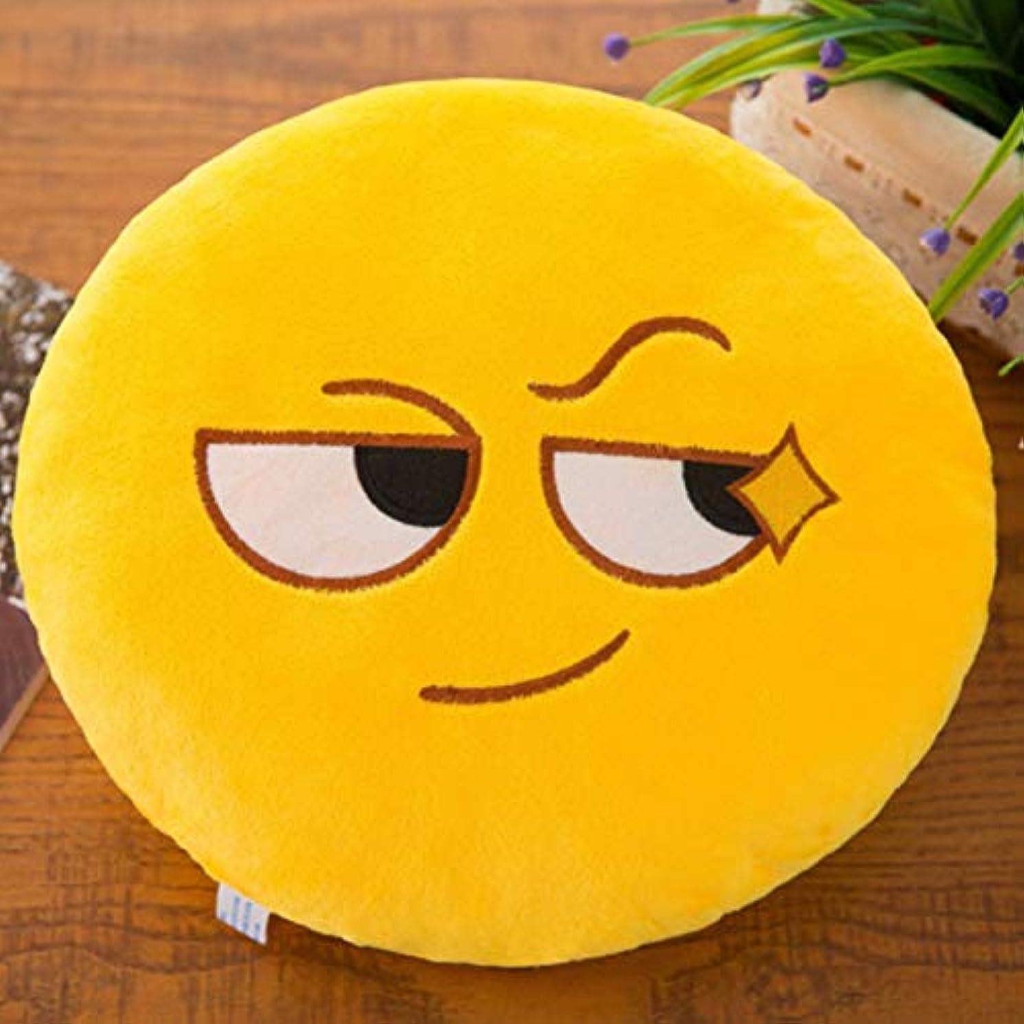 ヒギンズ愛撫測定LIFE 40 センチメートルスマイル絵文字枕ソフトぬいぐるみ絵文字ラウンドクッション家の装飾かわいい漫画のおもちゃの人形装飾枕ドロップ船 クッション 椅子